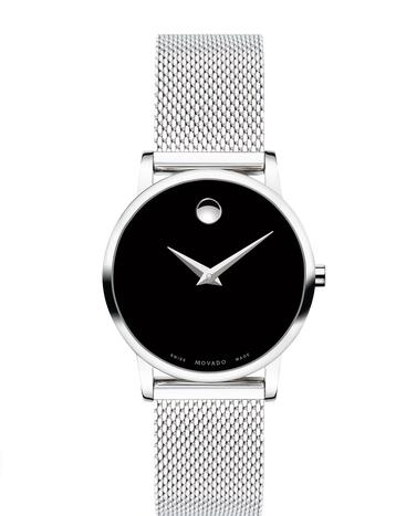 Movado Museum Classic Replica Watch 0607220 Cheap Price
