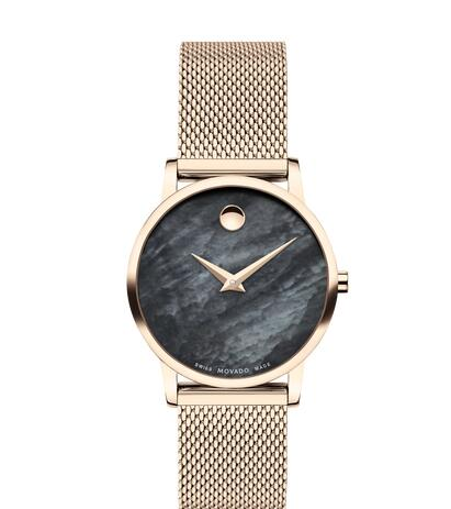 Movado Museum Classic Replica Watch 0607426 Cheap Price
