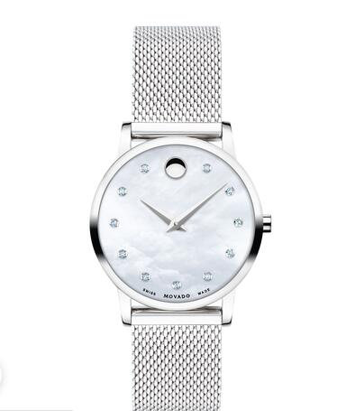 Movado Museum Classic Replica Watch 0607491 Cheap Price