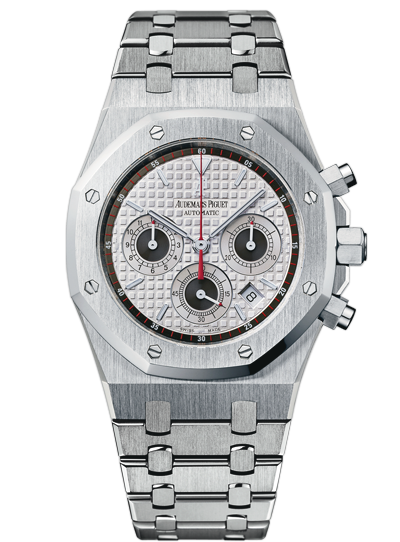 Replica Audemars Piguet ROYAL OAK Watch ROYAL OAk LEO MESSI 26300ST.OO.1110ST.06