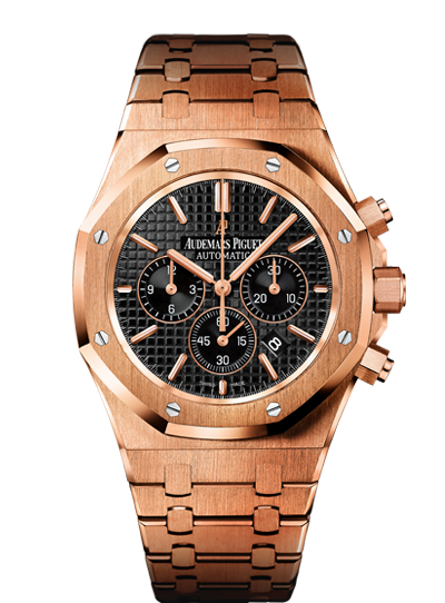 Replica Audemars Piguet ROYAL OAK Watch ROYAL OAk LEO MESSI 26320OR.OO.1220OR.01
