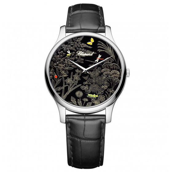 Replica Chopard L.U.C XP URUSHI 161902-1021 replica Watch