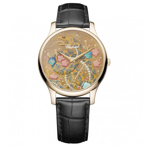 Replica Chopard L.U.C XP URUSHI 161902-5051 replica Watch