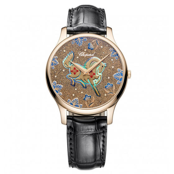 Replica Chopard 2014 New L.U.C XP URUSHI 161902-5052 replica Watch
