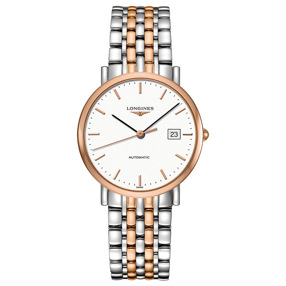 Buy Replica Longines The Longines Elegant Collection L4.810.5.12.7 watch