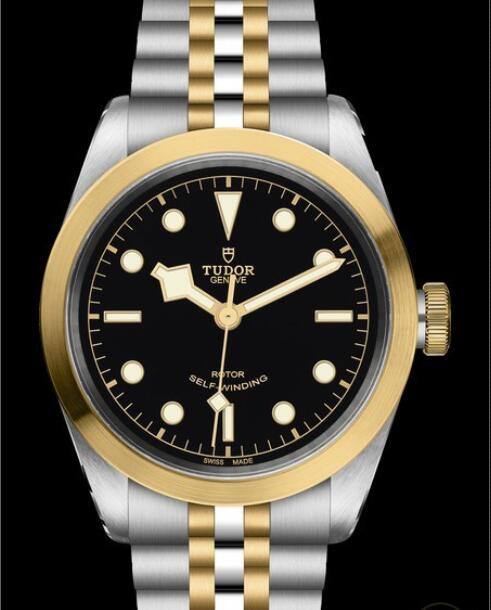 Tudor Replica Watch Black Bay 41 S&G M79543-0001 Steel - Black Dial - Bracelet Steel and Yellow Gold