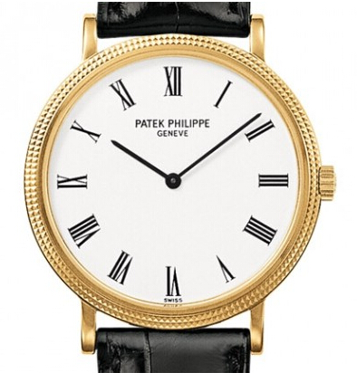 Replica Patek Philippe Calatrava 5120J-001 replica Watch