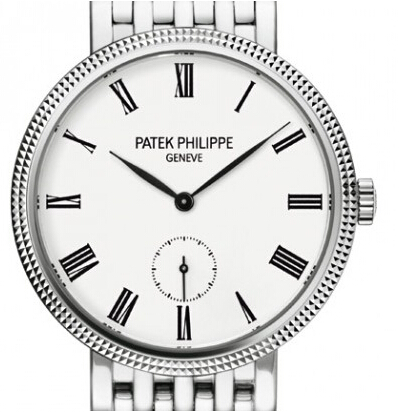 Replica Patek Philippe Calatrava 7119/1G-010 replica Watch