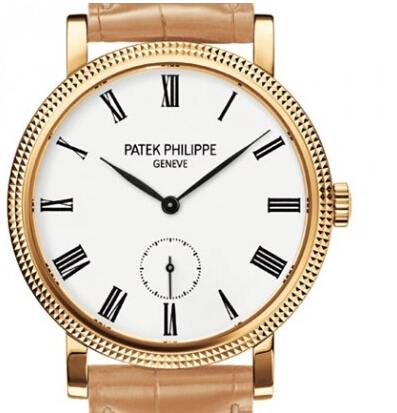 Replica Patek Philippe Calatrava 7119J-010 replica Watch
