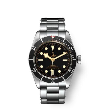 Tudor BLACK BAY replica watch m79230n-0009 41 mm steel case Rivet steel bracelet